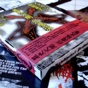 Metalucifer and Sabbat ‎– Bolivian Demonslaught 2 × Cassette 2008