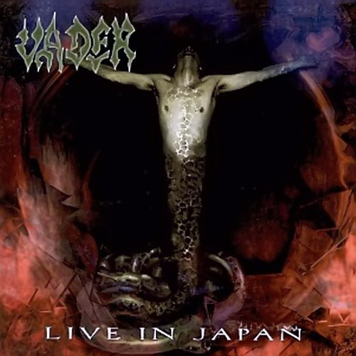 Vader ‎– Live In Japan / World Conspiracy 2xCD