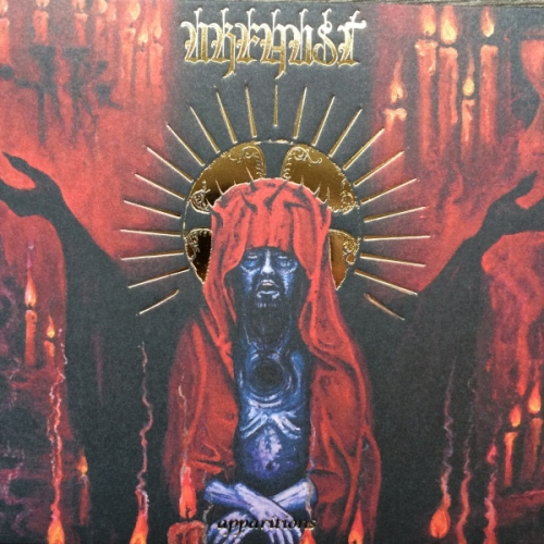 "Urfaust ‎– Apparitions 12"" LP 2015"