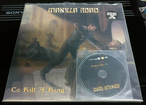"Manilla Road ‎– To Kill A King 12"" DLP + CD 2017"